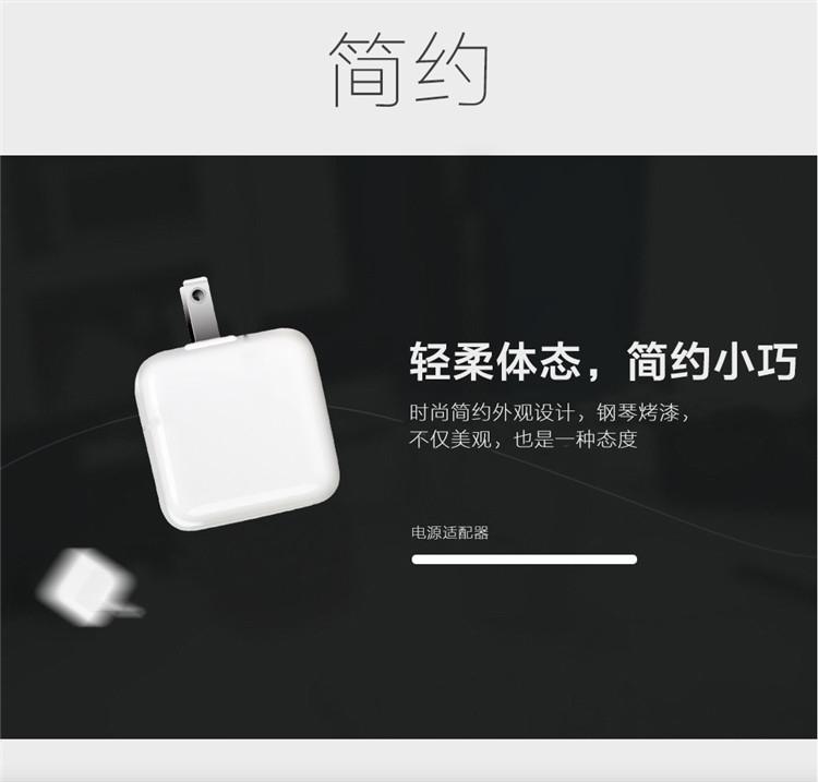 深圳type-c充电器厂家